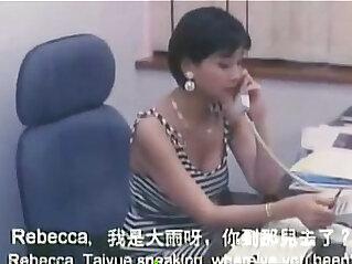 1:28:42 - Rebekah 1996 William Ho, Jimmy Wong -